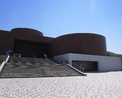 金沢大学資料館